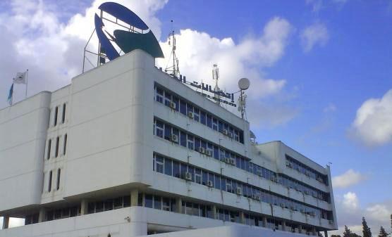 Le siège d'Algérie Télécom à Alger