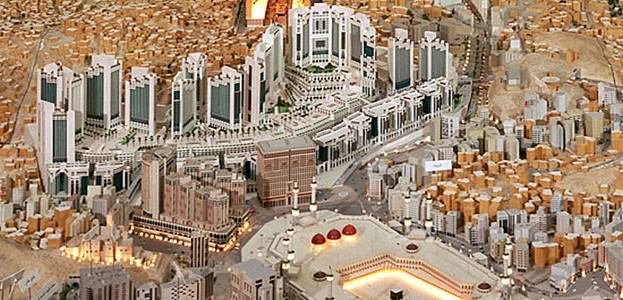 La Mecque, le lieu saint de l'Islam