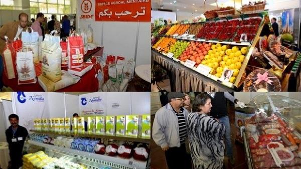 Les produits fabriqués en Algérie