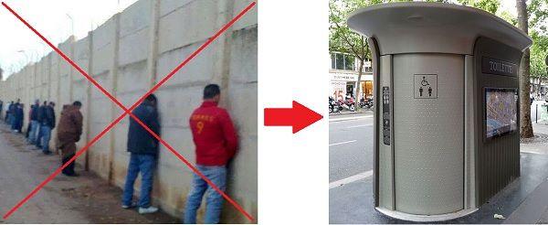 Toilettes modernes en Algérie