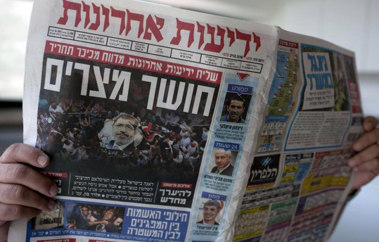 Yediot Aharonot, le journal israélien